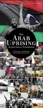 The Arab Uprising exhibition